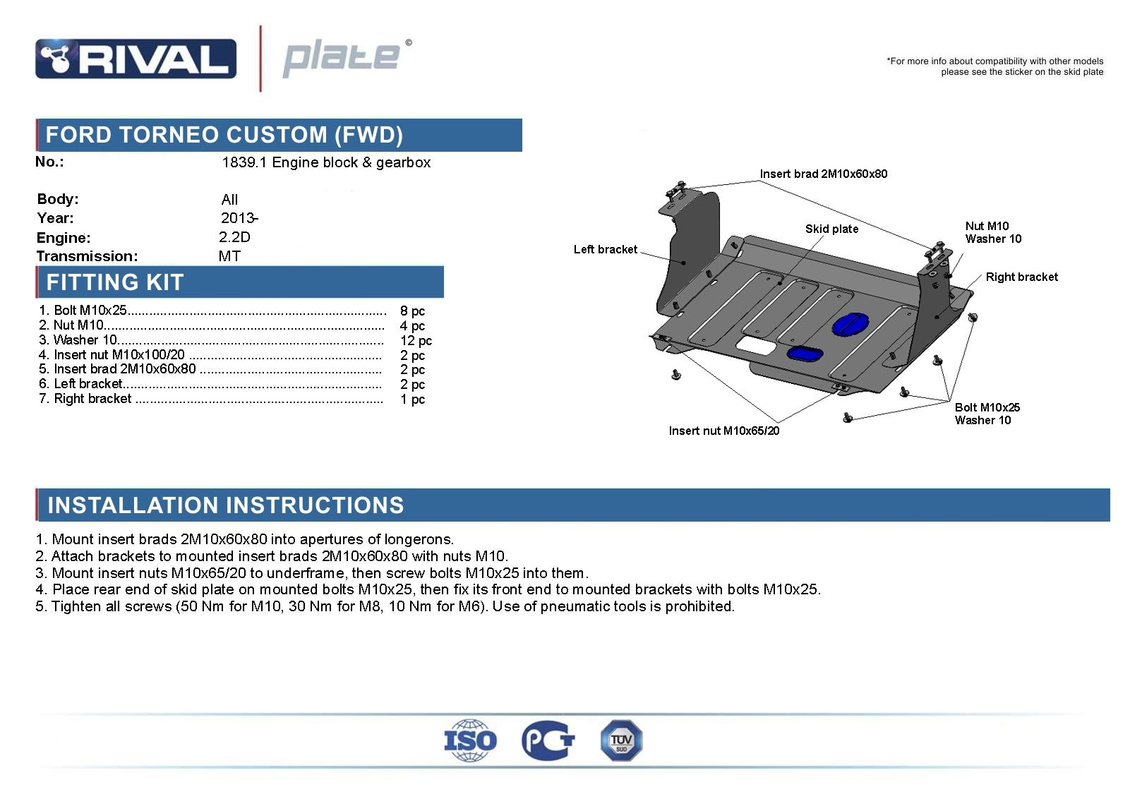 Transit Russische Tastatur unterfahrschutz aluminium 4mm für ford tourneo custom und ford